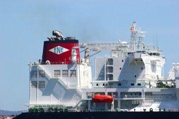 Empresa Naviera Elcano realiza su segunda operación financiera a través de bonos