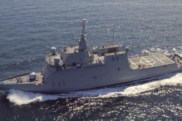 """El BAM """"Audaz"""" (P-45), en pruebas de mar"""