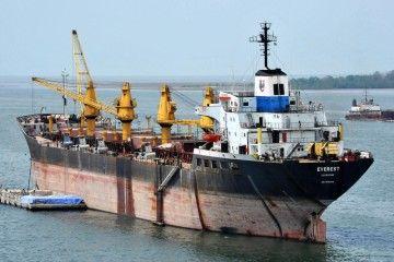 """El bulkcarrier """"Macaye"""", en su última etapa con el nombre de """"Everest"""""""