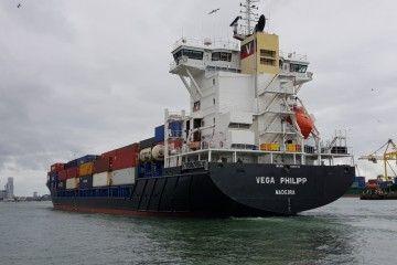 """Este es el buque """"Lola B"""", que hasta hace poco se llamó """"Vega Philipp"""""""