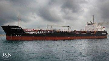 """El buque """"Bunker Breeze"""", a su llegada al puerto de Algeciras"""