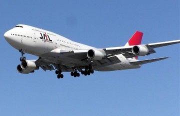 JAL se ha visto envuelta en un incidente que afecta a su imagen y ha pedido disculpas