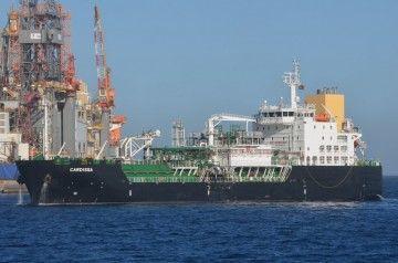 """El buque """"Cardissa"""", a su llegada ayer al puerto de Santa Cruz de Tenerife"""