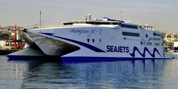 """Este es el catamarán """"Champion Jet 1"""", fletado por Naviera Armas"""
