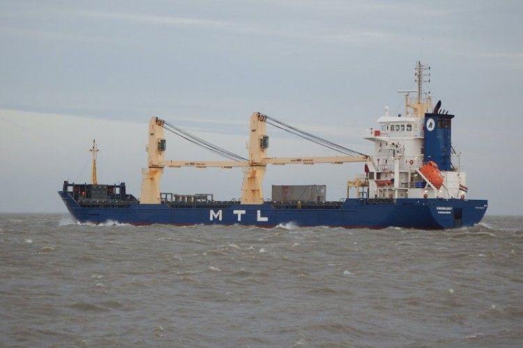 """El buque """"Herbeira"""", en su anterior etapa como """"Virginiadiep"""""""