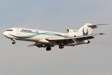 Imagen del avión B-727 de Iran Aseman Airlines (EP-ASA)