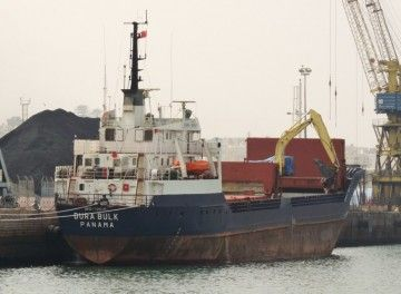 """El buque """"Dura Bulk"""" está dedicado al tráfico de graneles"""