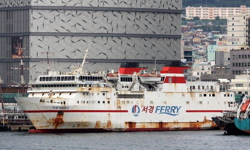 Aspecto que presentaba el buque en agosto de 2015