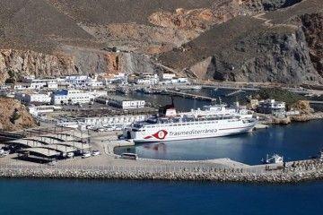"""El ferry """"Vrosnkiy"""", atracado en el puerto de Al Hoceima"""