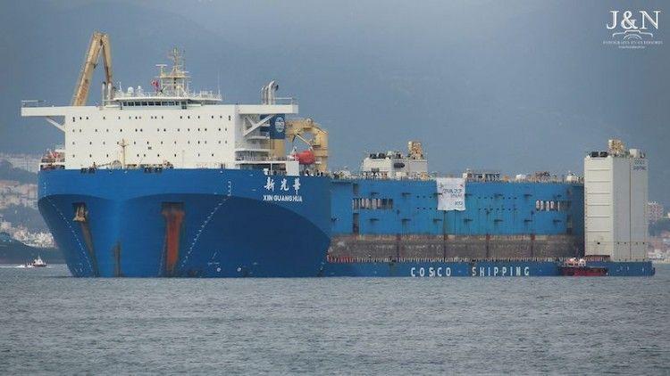 El buque de cargas especiales, a su llegada al puerto de Algeciras