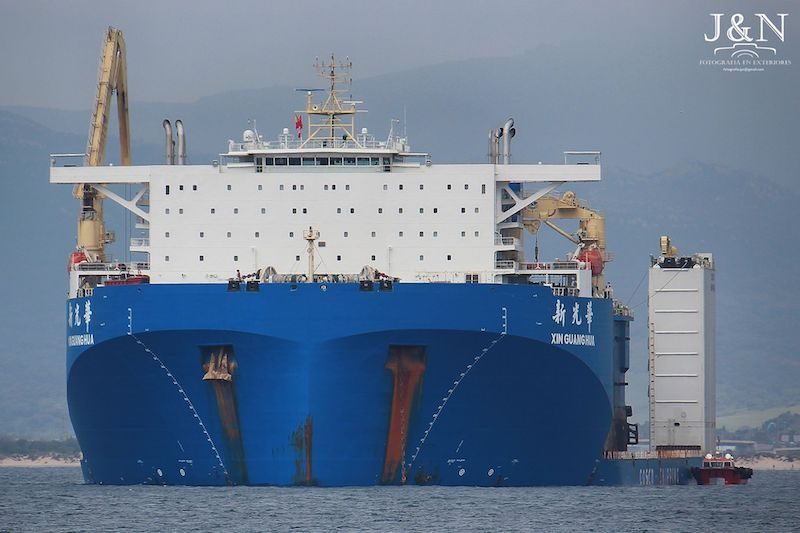 """Vista de proa del buque chino """"Xin Guang Hua"""""""