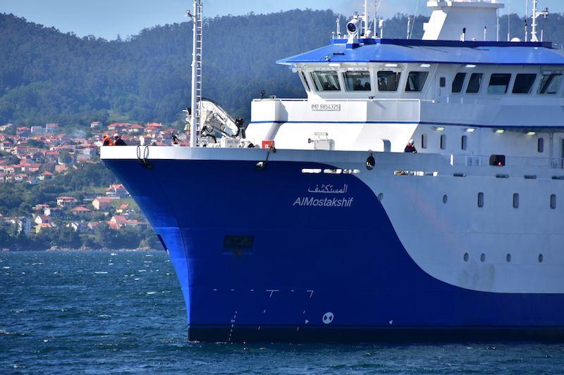 Detalle de la proa del buque oceanográfico kuwaití