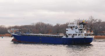 El buque era de construcción japonesa, en servicio desde 1993