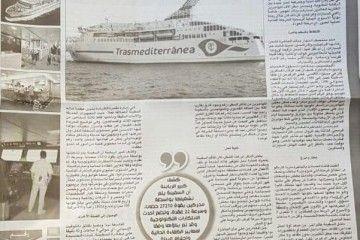 """Reportaje dedicado al ferry """"Villa de Teror"""" en la línea Al Hoceima-Motril"""