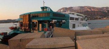 """Situación en la que se encuentra el catamarán """"Pinar del Río"""""""