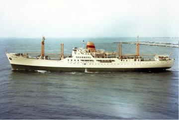 """El buque """"Ciudad de Pamplona"""", recién entregado a Compañía Trasmediterránea"""