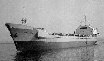 """El buque """"Conquistador"""", en 1973, después de su transformación en portacontenedores"""
