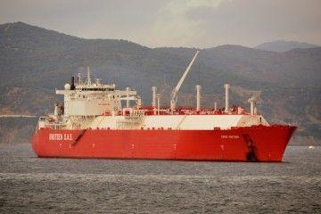 "Imagen del buque metanero espaoñol ""Cádiz Knutsen"""