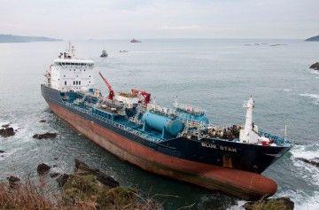 """Situación en la que se encuentra el buque quimiquero """"Blue Star"""""""