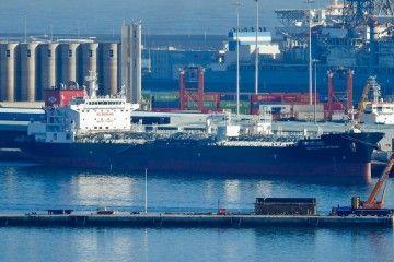 """El petrolero """"Arteaga"""", atracado en el puerto de Las Palmas de Gran Canaria"""