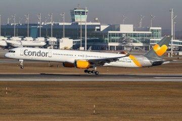 Condor inicia una nueva etapa dirigida por LOT