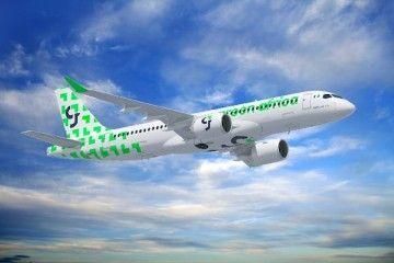 Librea exterior de los futuros aviones A220 de Green African Airways