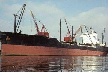 """Transformado en """"bulkcarrier"""" y rebautizado con el nombre de """"Caroní"""""""