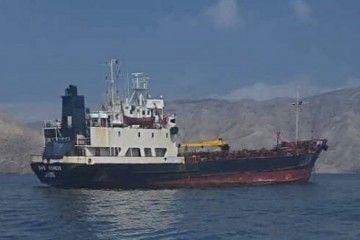 """Este es el petrolero """"San Ramón"""", asaltado por piratas en las costas de Venezuela"""