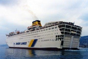 """El ferry """"El Venizelos"""" tiene alojamiento para 1.608 pasajeros"""