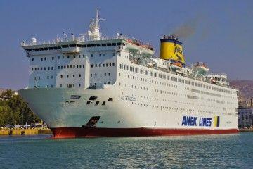 """El Venizelos"" navega rumbo a Malta, tras su salida de Cádiz"