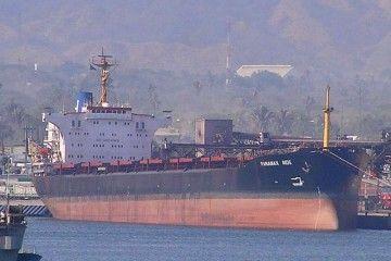 """El buque """"Cerro Bolívar"""", en su última etapa con el nombre de """"Panamax Ride"""""""
