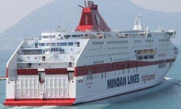 """El ferry """"Cruise Europa"""" está operado por Minoan Lines"""