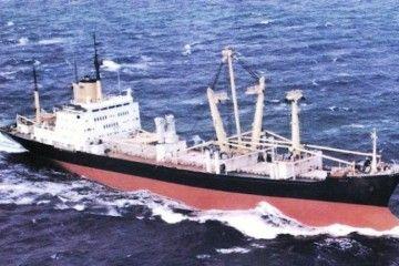 """Estampa marinera del buque """"Monagas"""", tercero de su nombre"""