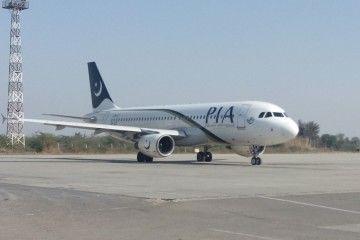 Este es el avión A320 de PIA que se ha estrellado este viernes