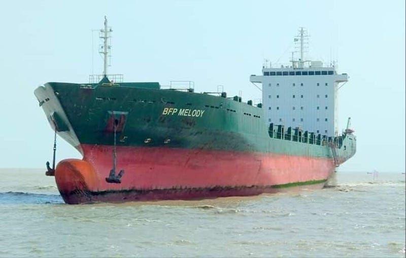 """El buque """"BFP Melody"""", a su llegada a Chittagong para desguace"""