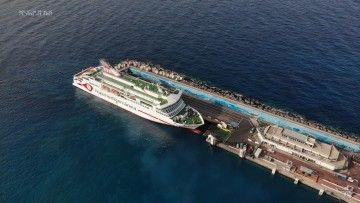 """El ferry """"Villa de Teror"""", atracado en el puerto de Los Cristianos"""
