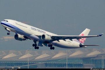 Este es el avión A330 implicado en el fallo múltiple producido al aterrizaje