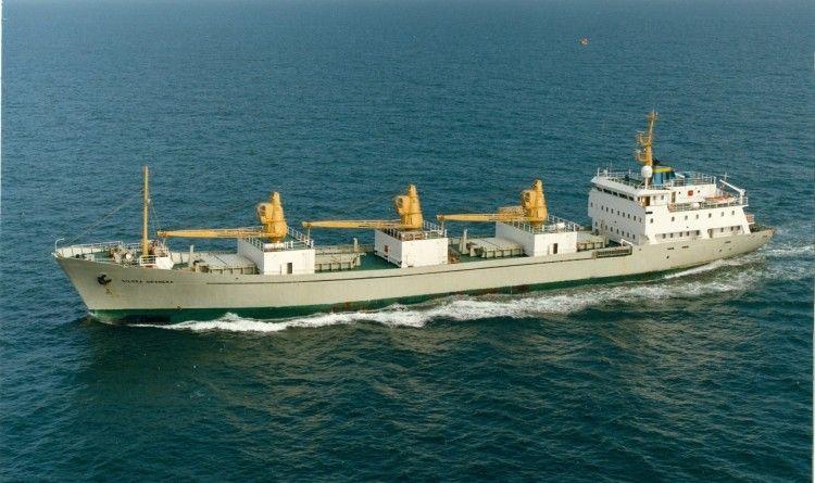 """""""Sierra Granera"""", uno de los buques frigoríficos que formaron parte de Marítima del Norte"""
