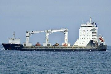 """El bulkcarrier """"Dominica"""", en aguas de Las Palmas de Gran Canaria"""