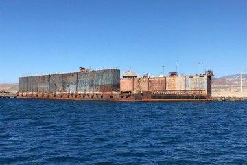 Esta es la mitad del dique flotante que se encuentra en el puerto de Granadilla