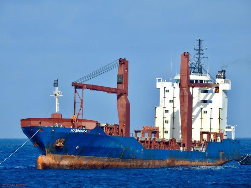 """El buque """"Mabrooka"""" reparará averías en el puerto de Las Palmas"""