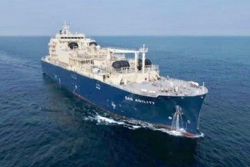 "Estampa marinera del buque LNG ""Gas Agility"""