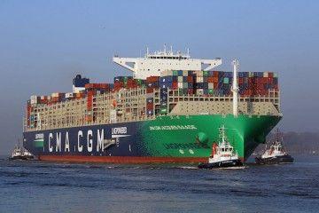 El nuevo buque es el primero de una serie de 22 unidades de 23.000 TEUS