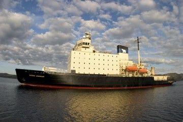 """El buque rompehielos ruso """"Kapitan Dranitsyn"""""""