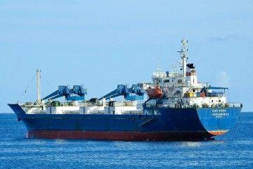 """El buque """"Izar Argia"""", fondeado en el puerto de Las Palmas de Gran Canaria"""