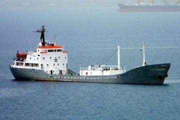 """El buque cementero """"Alex P"""", ex """"Fraguador"""""""