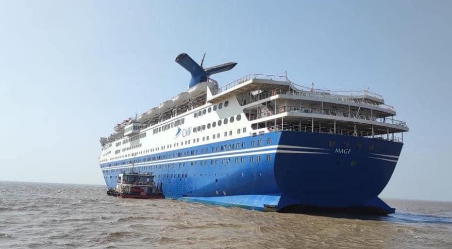 """Preparativos para la varada del buque """"Magellan"""""""