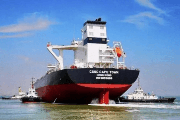 "Vista de popa del buque ""CSSC Cape Town"""