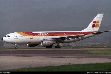 """Airbus A300 de Iberia EC-DLE """"Doñana"""""""