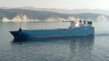 """El buque rolón """"Aviva"""", ex """"Don Fernando"""""""